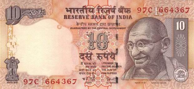 Ten Rupees - India paper money - 10 Rupee bill