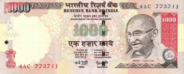 One Thousand Rupees - India money - 1000 Rupee bill