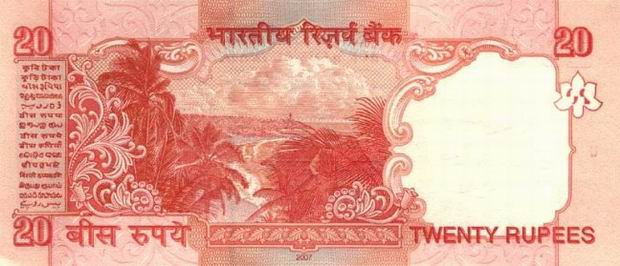 20 Rupees - Indian banknote - Twenty Rupee bill