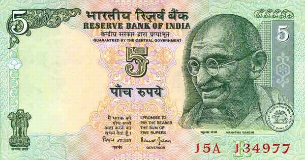 Five Rupees - India paper money - 5 Rupee bill