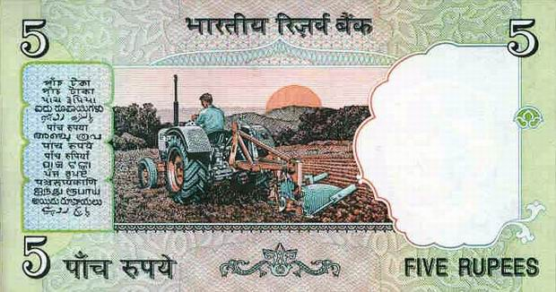5 Rupees - Indian banknote - Five Rupee bill