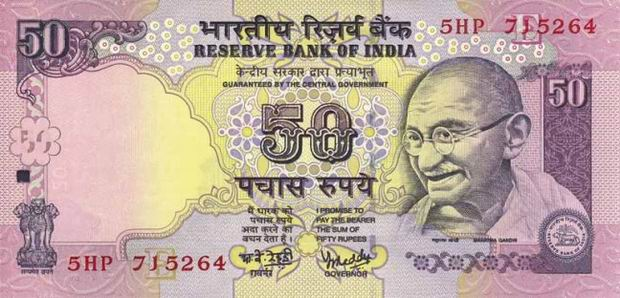 Fifty Rupees - India paper money - 50 Rupee bill