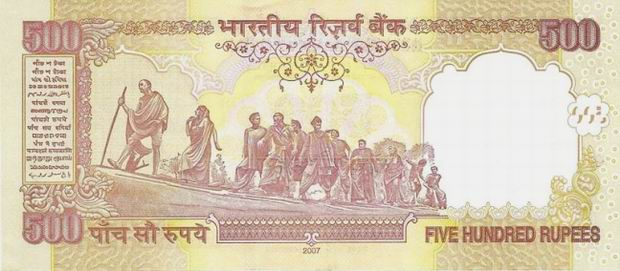 500 Rupees - Indian banknote - Five Hundred Rupee bill